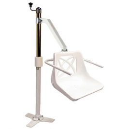 Oxford Mermaid End Fixing Bath Hoist With Commode Seat