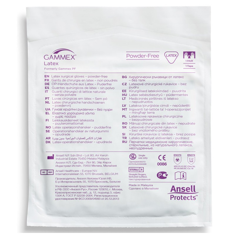 Gammex Natural Latex Powder-Free Sterile Surgical Glove Size 7